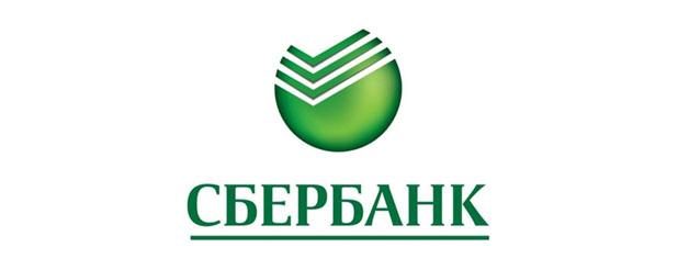Дома Развлечения прием документов сбербанк вавилова архив Министерства